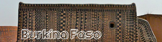 Burkina Faso Travel Guide
